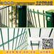 深圳游乐园夹丝护栏网广州高尔夫场围栏网双横丝护栏网样式