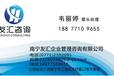 南宁猎头服务南宁友汇咨询专业证书挂靠注册给排水工程师