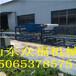 众福ZF-990水泥发泡保温板生产线