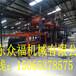 众福ZF-990防火板生产线设备菱镁防火板设备厂家