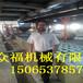 保温隔墙板制板机秸秆制板机生产线
