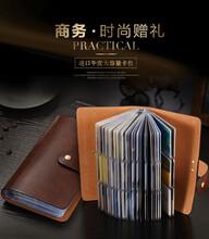 长款卡包,真皮商务银行卡包,长款名片包