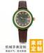 商务男士不锈钢机械手表玉石手表蓝宝石手表真皮带大理石手表