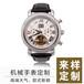不锈钢机械手表天津手表批发,男士不锈钢商务手表