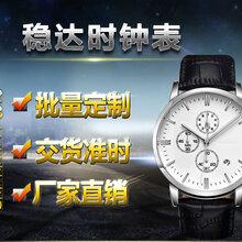 天津手表批发时尚不锈钢男士手表商务男士多功能石英手表学生手表