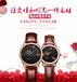 时尚男女情侣手表,学生礼品手表,不锈钢商务礼品手表
