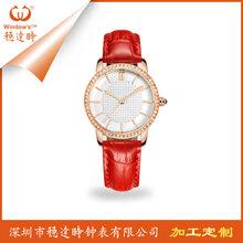 新款女土手表簡約防水時尚石英表休閑日歷手表鑲鉆女士手表圖片