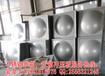 提供304方形不锈钢生活水箱,304冲压板