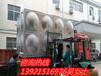 专业生产箱泵一体焊接式方形不锈钢水箱,304冲压板
