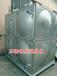供应宜兴水务不锈钢组合拼装不锈钢水箱环保工程水箱