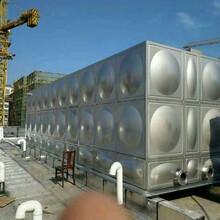 无锡厂家供辽宁锦州200吨方形不锈钢水箱冲压板