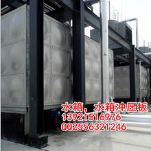 无锡厂家供应新疆乌鲁木齐304不锈钢水箱水箱冲压板