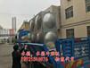 常州不锈钢水箱厂供应不锈钢组合水箱