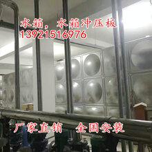 供上海南京方形水箱304消防水箱保温水箱