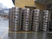供应聚氨酯发泡不锈钢圆柱形水箱304保温水箱