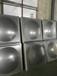 生产河北保定水处理设施304不锈钢水箱冲压板