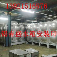 无锡厂家供应空压机热能回收不锈钢保温水箱