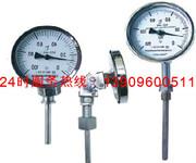 万向型双金属温度计&华光仪表公司生产!!!图片