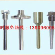 热安装套管~安徽华光公司生产!!!图片