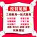 成都锦江代理工商注册