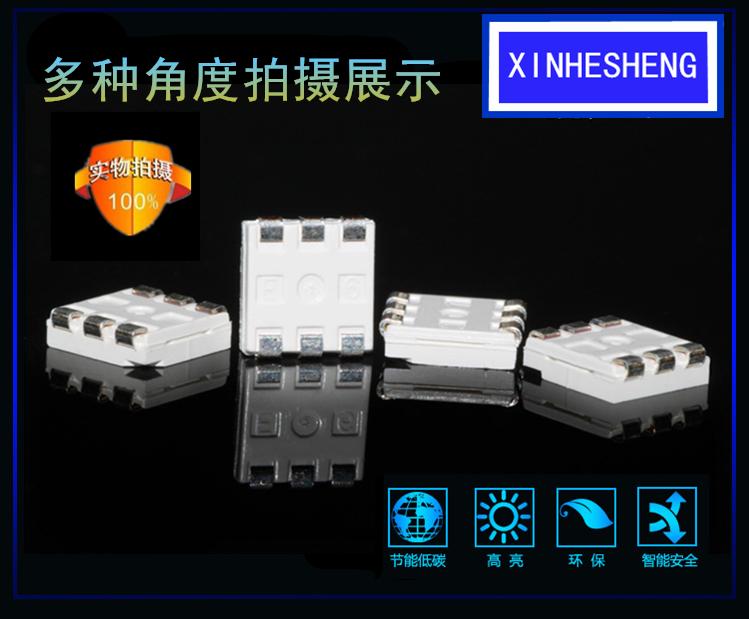 led贴片505红外灯led贴片850红外夜视补光灯生产厂家