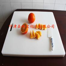 HDPE安全无毒的切菜板聚乙烯塑料砧板