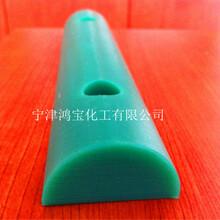 耐磨耐腐蚀聚乙烯耐磨条耐磨板