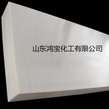 超高分子量聚乙烯UPE板聚乙烯耐磨PE板
