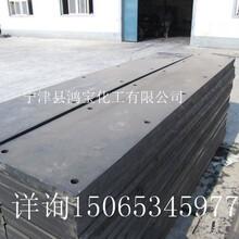 防辐射板含硼聚乙烯板特点