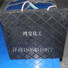 吊车泵车用支腿垫板起重机用支脚垫板垫块