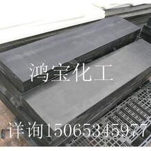 含硼量10%的防护工程用聚乙烯含硼板中子屏蔽板
