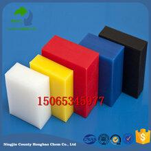高密度聚乙烯衬板食品级UPE塑料板