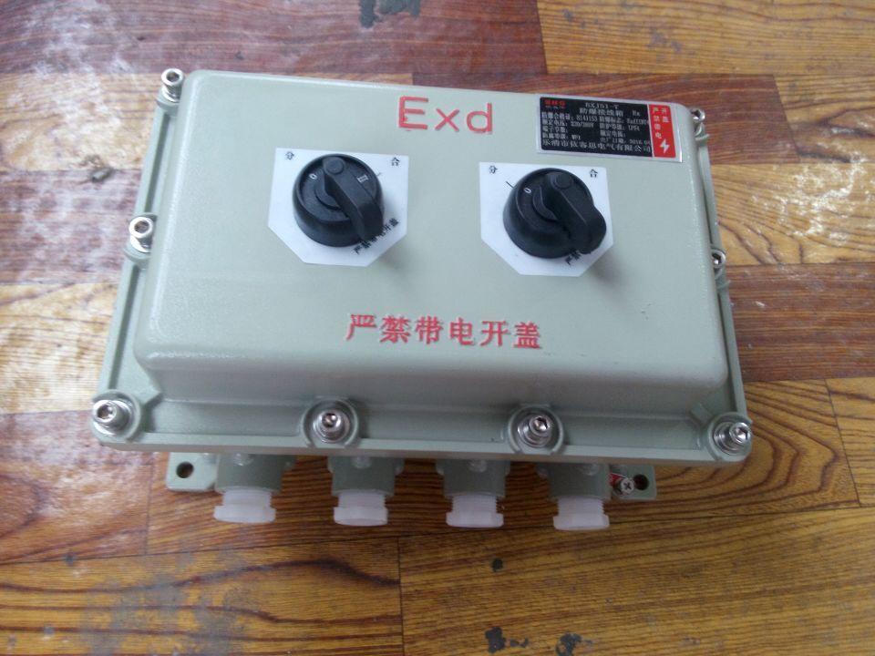 我厂生产的XY100/200L型油桶加热器是工厂普遍使用标准容器。如装载油脂、沥青、重油、油漆、蜡制品、凡士林等低凝固点流体时,抽吸排放均有困难。气候寒冷时,尤为突出,本加热器解决了此类技术难题。 电压、功率:单相220V/5.4Kw(桶体4.5Kw,底盘0.9Kw)。 控温范围:50 ~300。 外形:外径780毫米,内径650毫米,高973毫米(包括脚轮)。 重量:80公斤。 抗电强度:1500V/1分钟 绝缘电阻:>1.