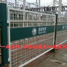 湖北武汉镀锌护栏网,电力电网防护栏,恺美边框护栏网厂