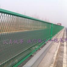 湖北武汉公路护栏网,钢板网防护栏,恺美浸塑护栏网厂家