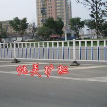 加工安装武汉市政围栏网,交通道路防护栏