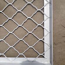 加工武汉孝感美格网,镀锌美格网,铝合金美格网