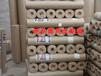 武汉镀锌电焊网,建筑钢筋网,恺美建筑网片