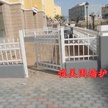 安装武汉小区护栏,围墙护栏,不锈钢防护栏