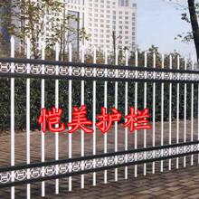 厂家加工武汉随州围栏网,铁艺围栏网,恺美围栏厂