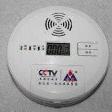 北京煤气报警器,煤气报警器厂家,永康牌家用煤气报警器图片