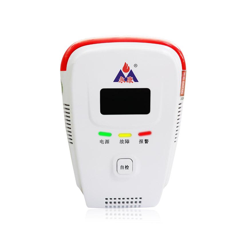 天然气泄漏报警器价格天然气报警器多少钱