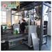 含粉碎設備的楚雄市水溶肥全自動生產線設備