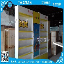 童装展示柜定制设计图店铺门面设计效果图