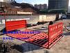 杭州工程洗轮机工地自动冲洗台全自动洗车台