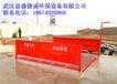 天津工地洗车机工程车辆洗车机厂家工地洗轮机