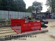 武汉工地洗车台全自动洗轮机厂家电话