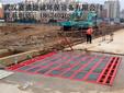 武汉洗轮机生产厂家工地洗车平台图片