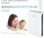 韩国VVINT自然宝宝放心智能空气净化器