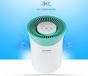 韩国进口VINNT空气加湿器